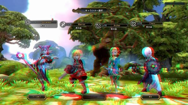 DragonNest_Trial02.JPG