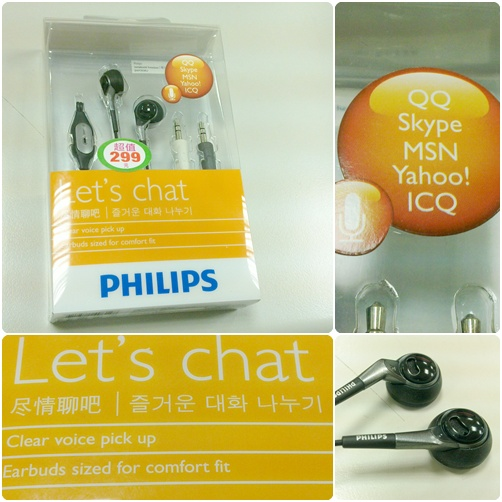 philips_earphone01.jpg