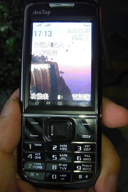 CIMG5290.JPG