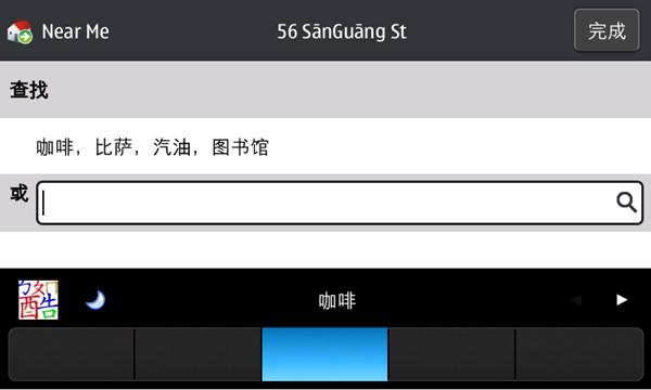 Screenshot-20100730-122558.png