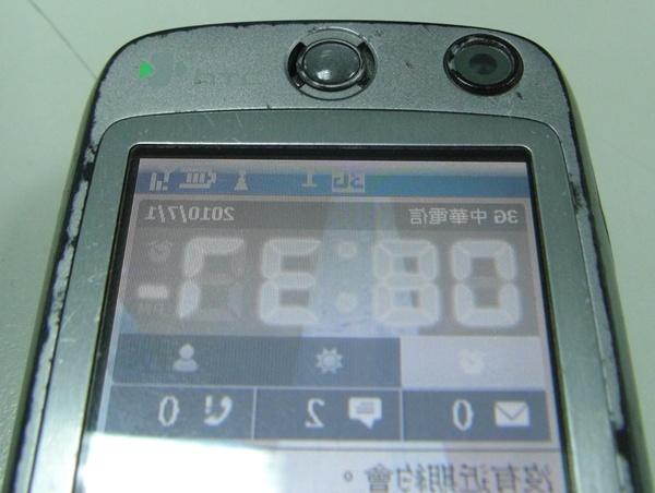CIMG5301.JPG