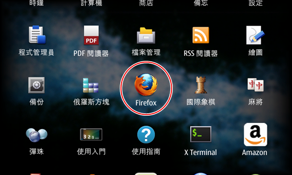 screenshot04.png