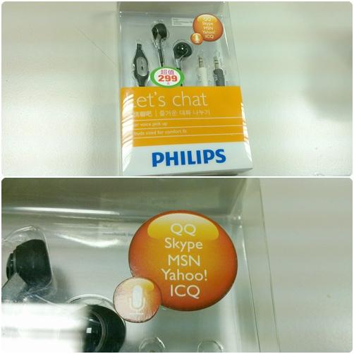 philips_earphone02.jpg