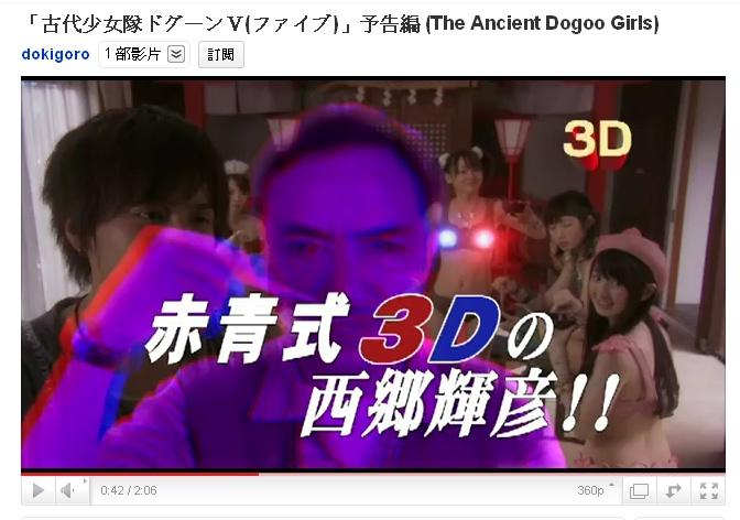 doogo_girl.jpg