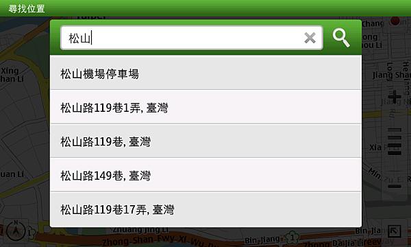 Screenshot-20100810-185112.png
