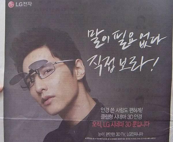 LG_extra_glasses.JPG