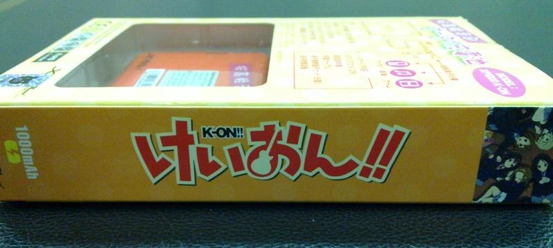 kon_xpal_04.jpg