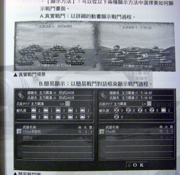 CIMG4589.JPG