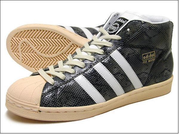 ADIDAS SUPERSTAR VINTAGE SNAKE PRO MODEL 高統黑蛇