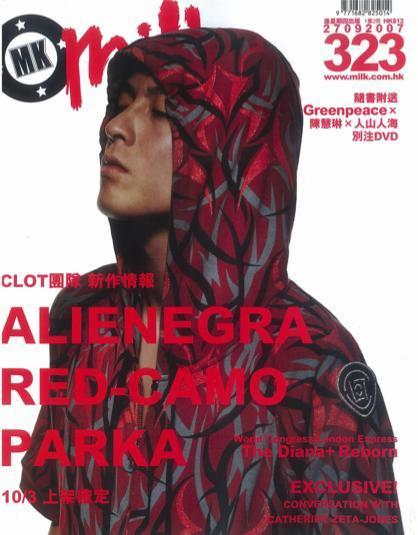 CLOT RED CAMO ALIENEGRA SHORT SLEEVE PARKA 紅荊棘 短袖連帽外套