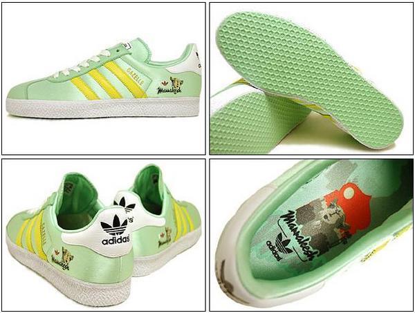 Adidas gazelle MARRAKESH 嫩綠黃線1