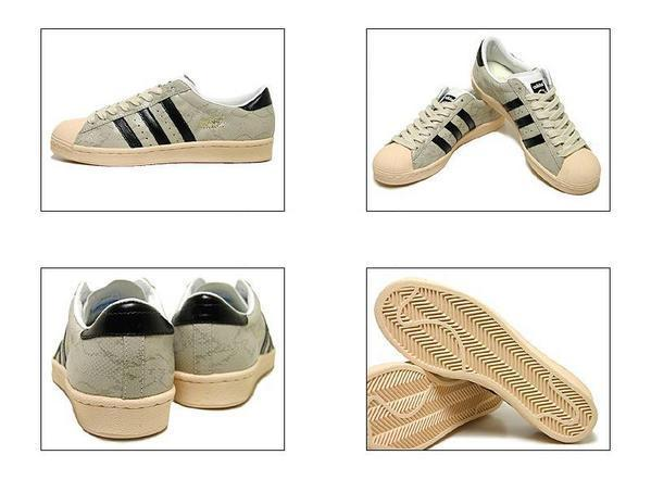 ADIDAS SUPERSTAR VINTAGE白蛇紋