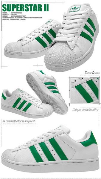 ADIDAS SUPERSTAR 基本款 白 綠配色
