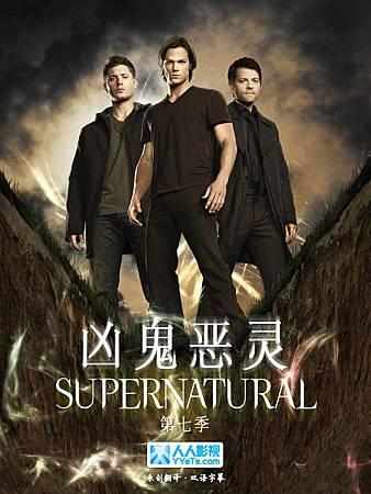 邪惡力量 Supernatural 第七季.jpg