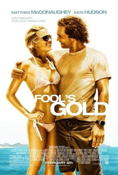 傻愛成金 Fool's Gold.jpg