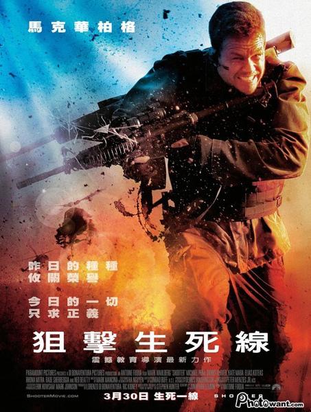 狙擊生死線 SHOOTER.jpg