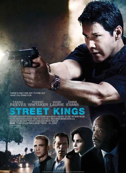 正義悍將Street Kings