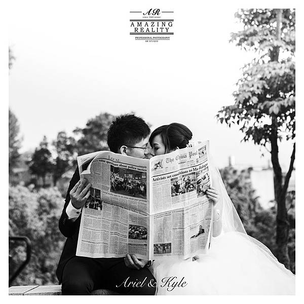 連日新聞已經高燒不退,休息一下,先談戀愛。
