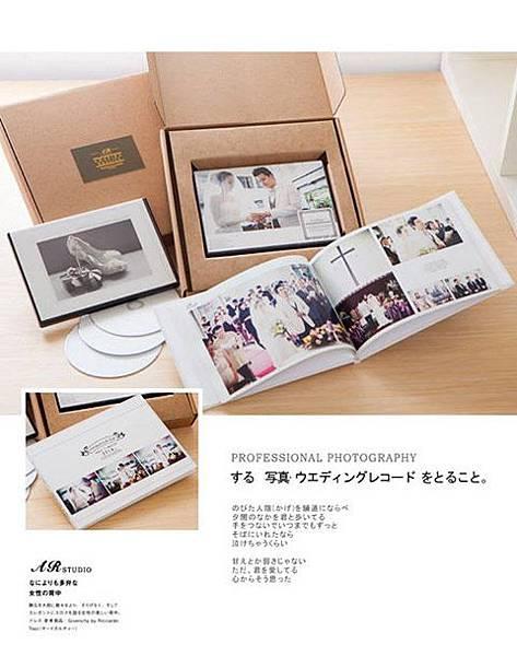 婚宴記錄禮盒