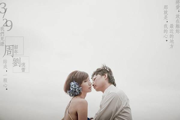 婚紗自助0332.jpg