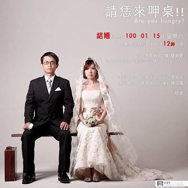 婚紗自助0422.jpg