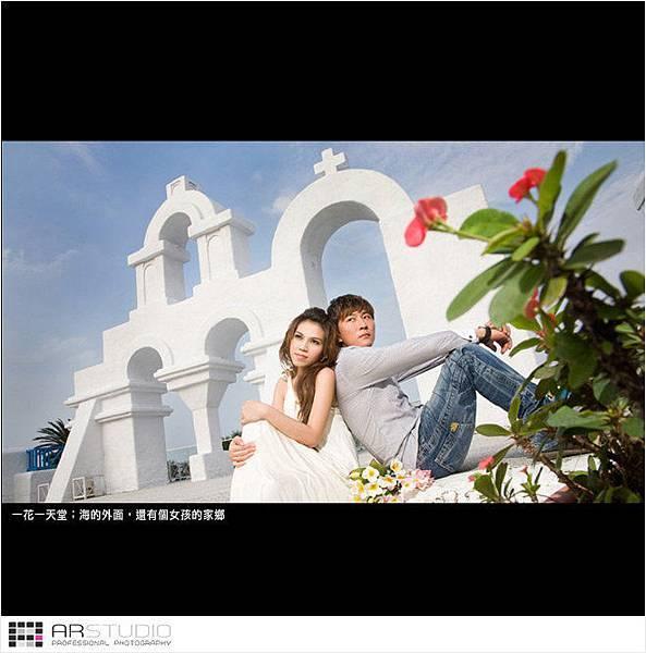 婚紗自助0449.jpg