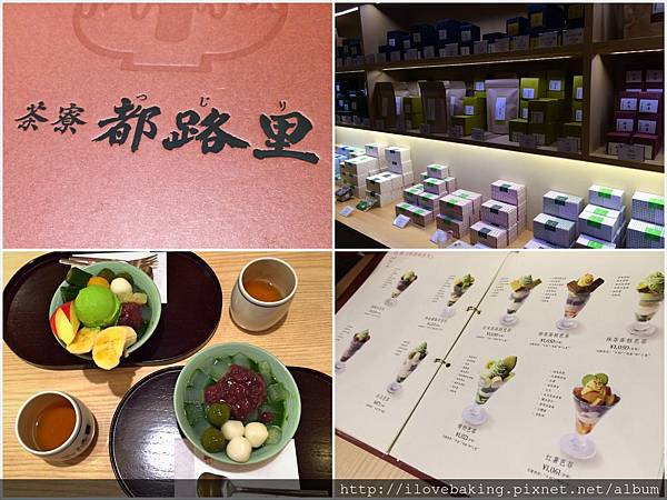 IMG_0898 2_Fotor_Collage.jpg