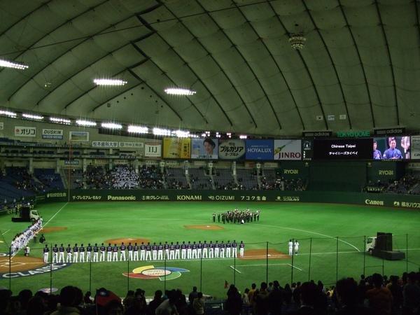 Tokyo Dome1
