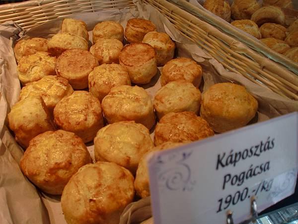 匈牙利小吃-Pogacsa