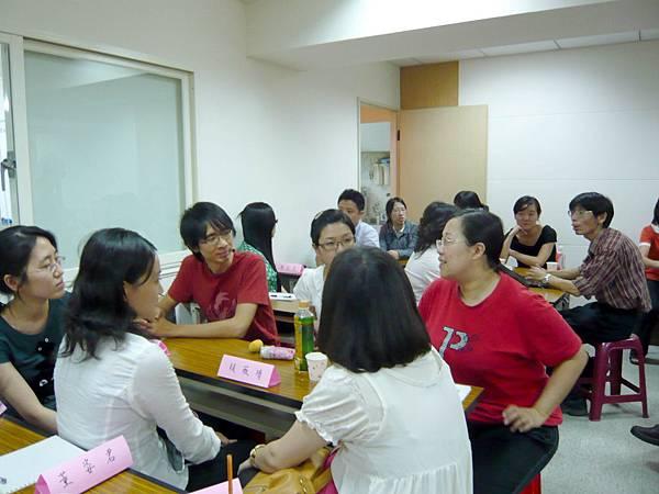 小組討論6.JPG