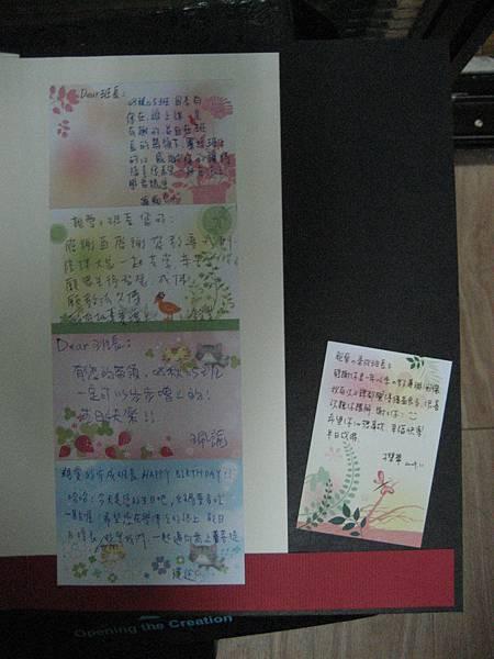 班長的cute生日卡