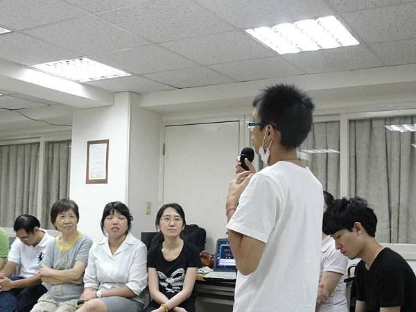 胤輝說他怕鬼不過他觀察到自己的內心