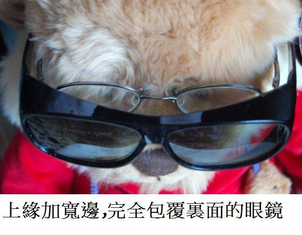 眼鏡6.JPG