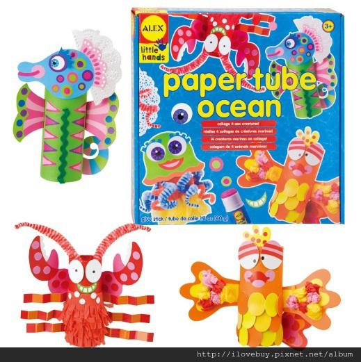 紙筒動物海洋1