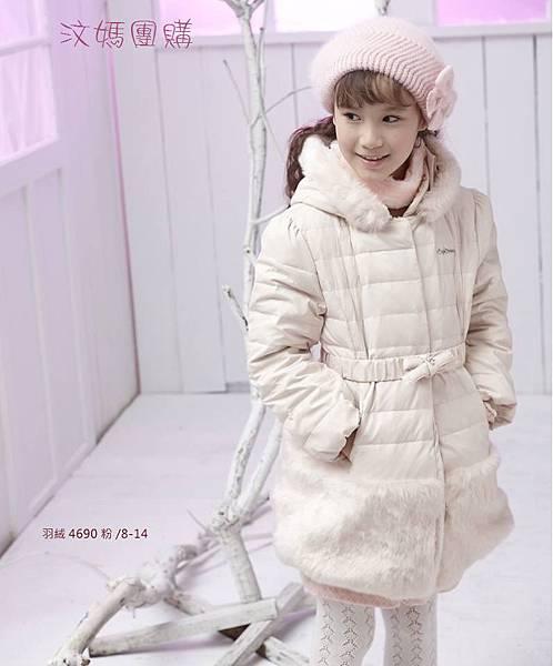 汶媽團購2014冬1