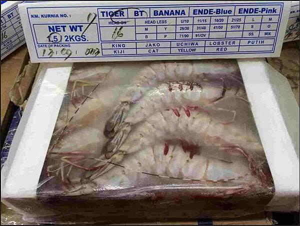 大明蝦冷凍