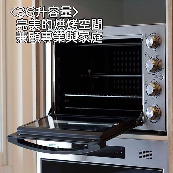 KHG-36-2完美烘烤空間