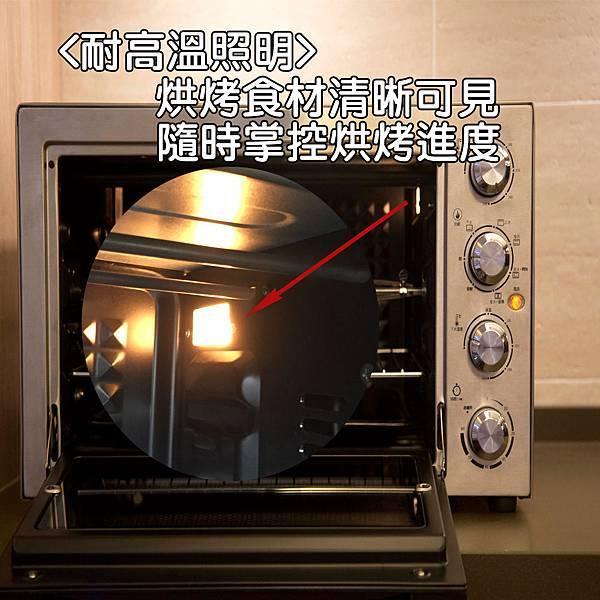 KHG-36-2烘烤燈