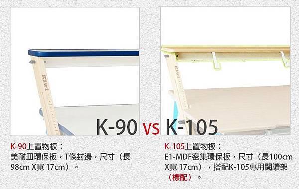 K90K1051