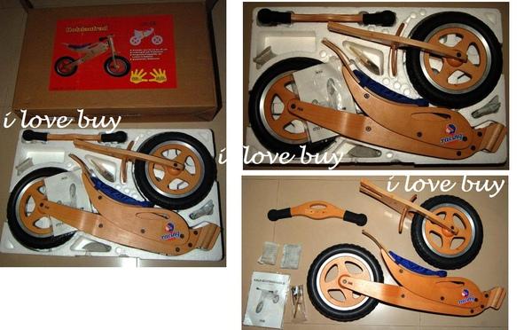 pushbike1.jpg
