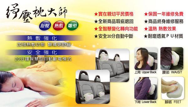 紓壓枕2.jpg