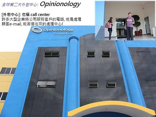 01_第二大 Opinionology 外包中心.jpg