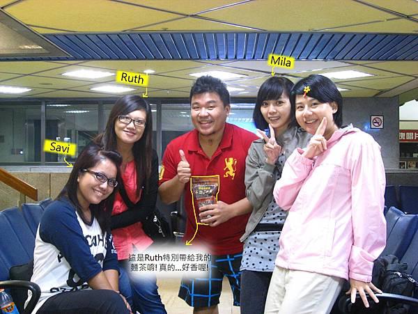 01_菲律賓遊學的同學集合.jpg
