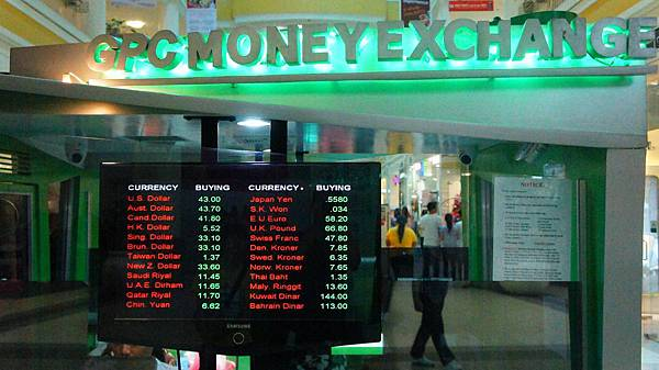 Money Exchange in the Philippines.jpg