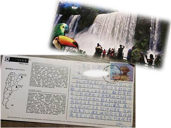 從阿根廷來給Vito 的明信片.jpg