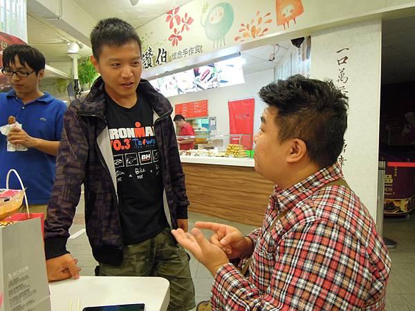 菲律賓語文學校Koni突然在泰山休息站-1.JPG