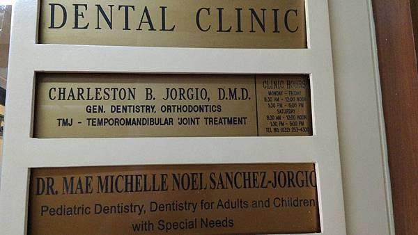 01 菲律賓學英文看牙醫BrownVito.jpg