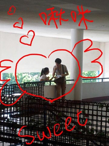 菲律賓學英文有可能的戀情VITO.jpg