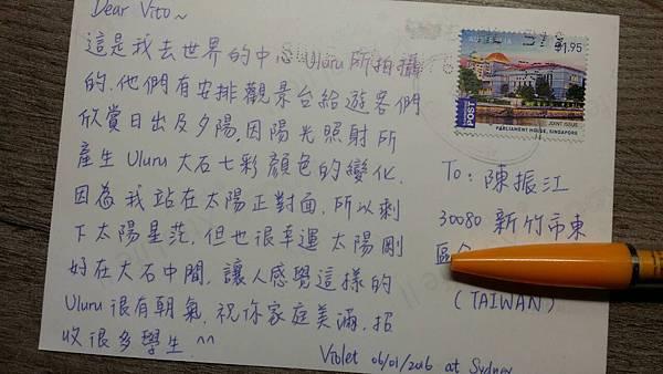 05_菲律賓學英文來自Violet明信片Vito.jpg