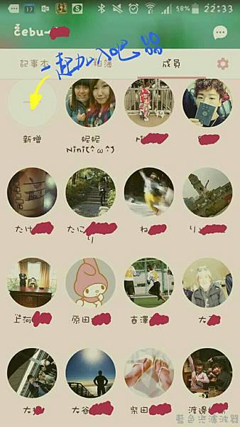 菲律賓學英文通訊錄都是日本同學NiniVito.jpg
